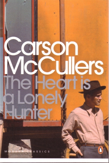 heart_mccullers